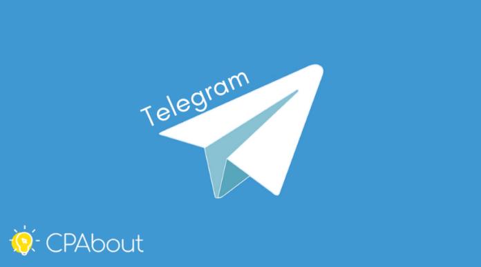 арбитраж трафика в телеграм