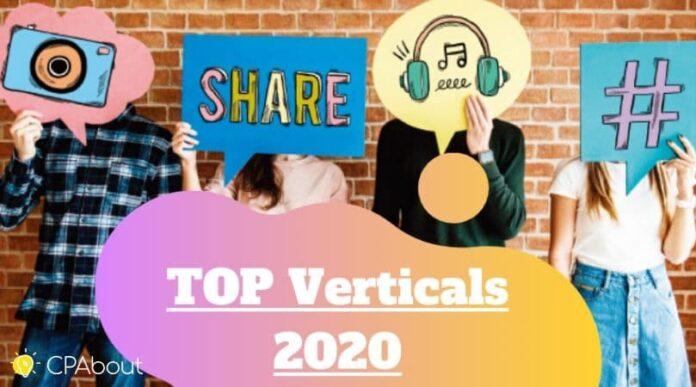 Популярные вертикали в 2020 году