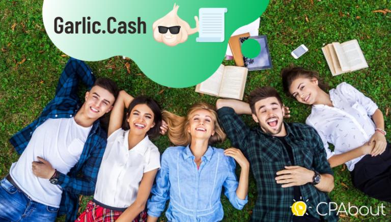 Garlic.Cash – образовательная партнерка под бурж траффик