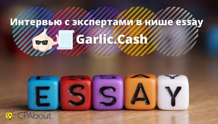 garlic-cash-interview