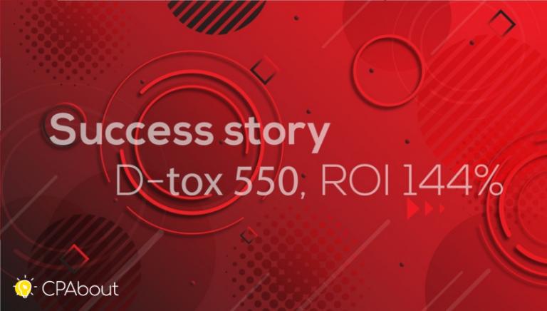 Отливаем Вьетнам: D-tox 550, ROI 144%, $2262 профита!