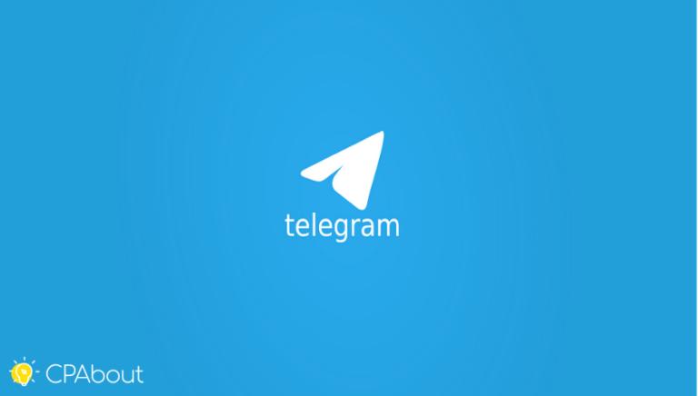 Монетизация Telegram в 2021